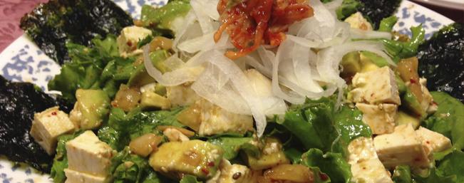 アボカドと豆腐のキムチ和え韓国海苔添え
