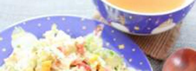 アボカドチキンサラダとオニオンスープ